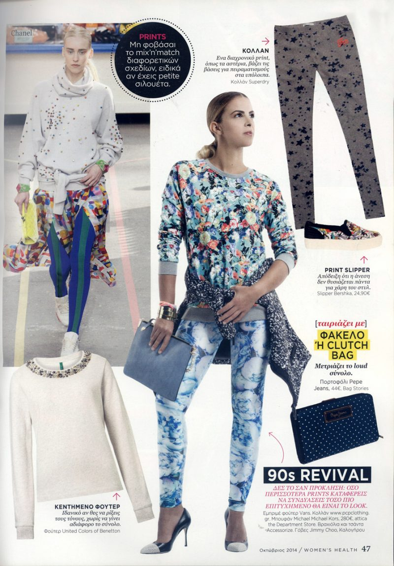 81552d347bab We Are   Magazines